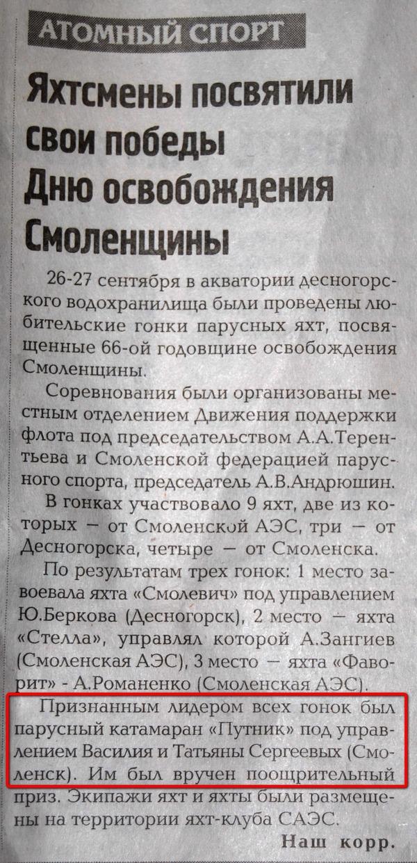 Новости архангельской области